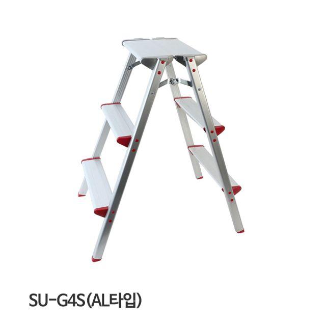 서울금속 사다리 가정용 AL타입 SU-G4S 2x4단
