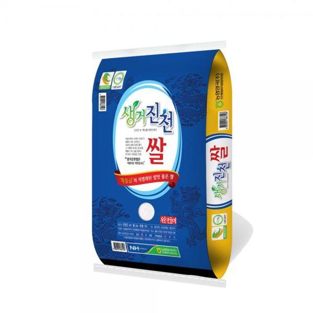GnJ 생거진천추정미 추정쌀10kg 저온보관쌀 추정미