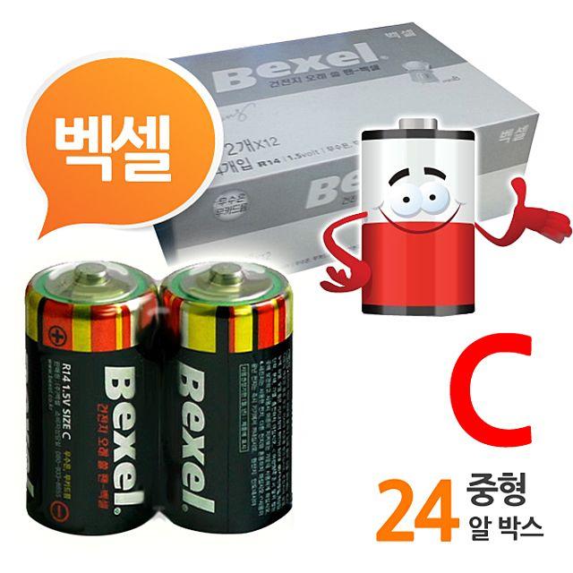 ( 벡셀 망간 C건전지 24P 박스 R14 CM밧데리 ) 중형건전지 BEXEL 배터리 C형건전지 빠데리