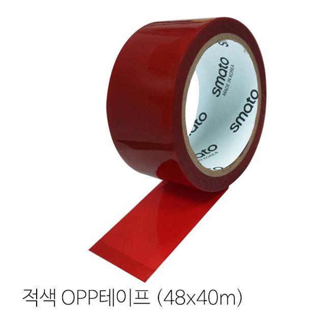 OPP 아크릴 컬러 박스 테이프 적색 48x40m(50개입)