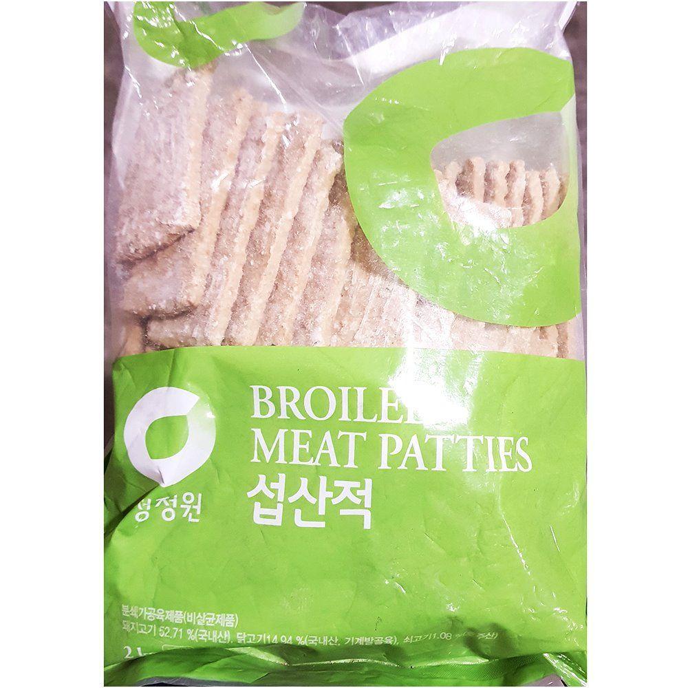 업소용 식당 식자재 청정원 섭산적 고기산적 2kg