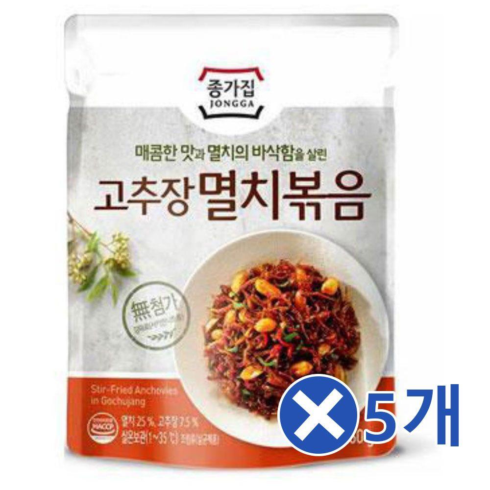 종가집 고추장 멸치볶음x5개 간편식사 자취생식단