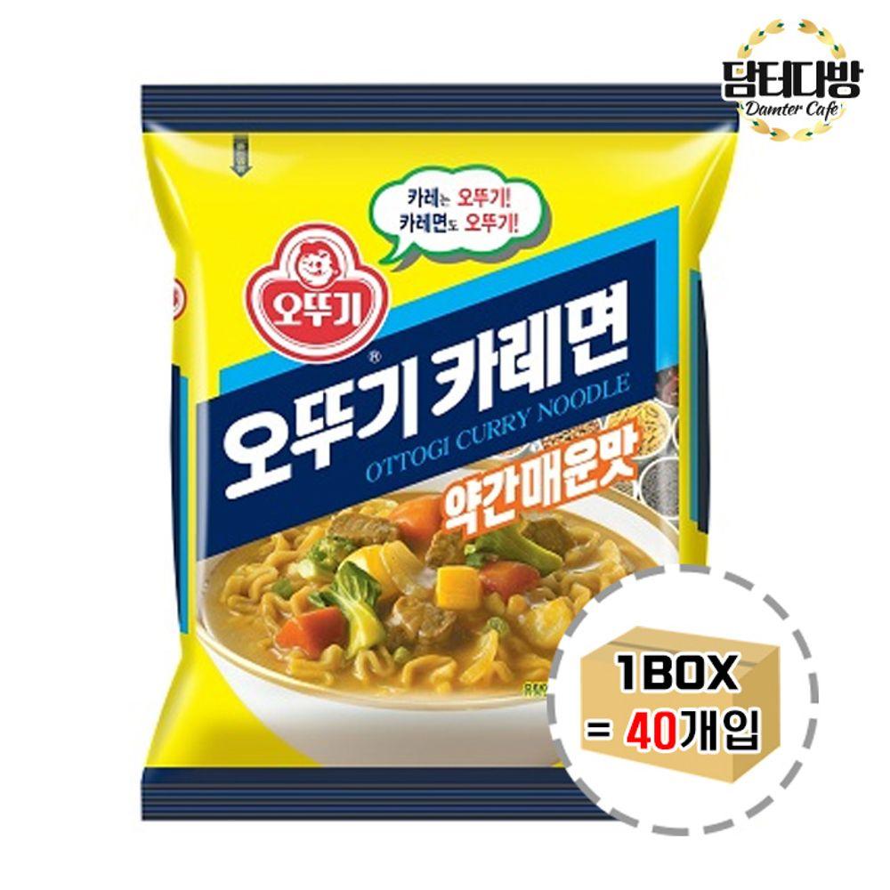 오뚜기 카레면 1BOX (40봉)