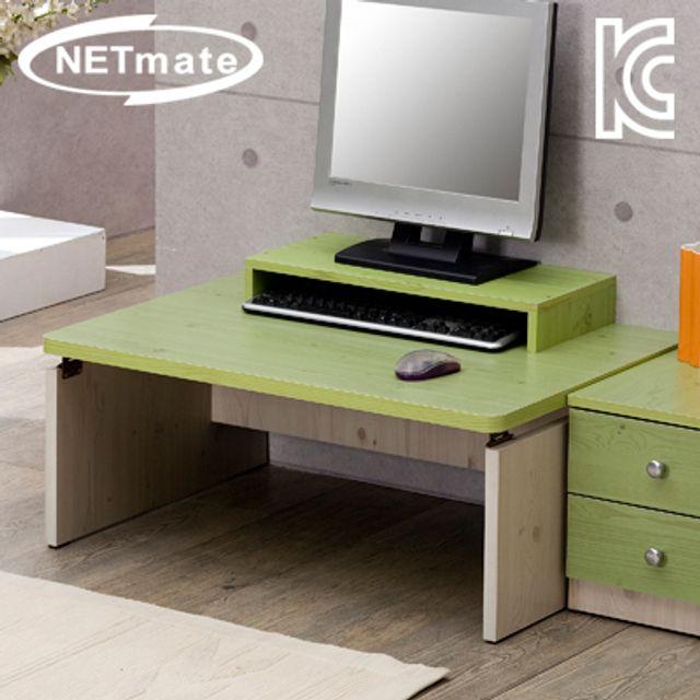 NETmate 좌식 책상 800x600x320 그린 컴퓨터 테이블