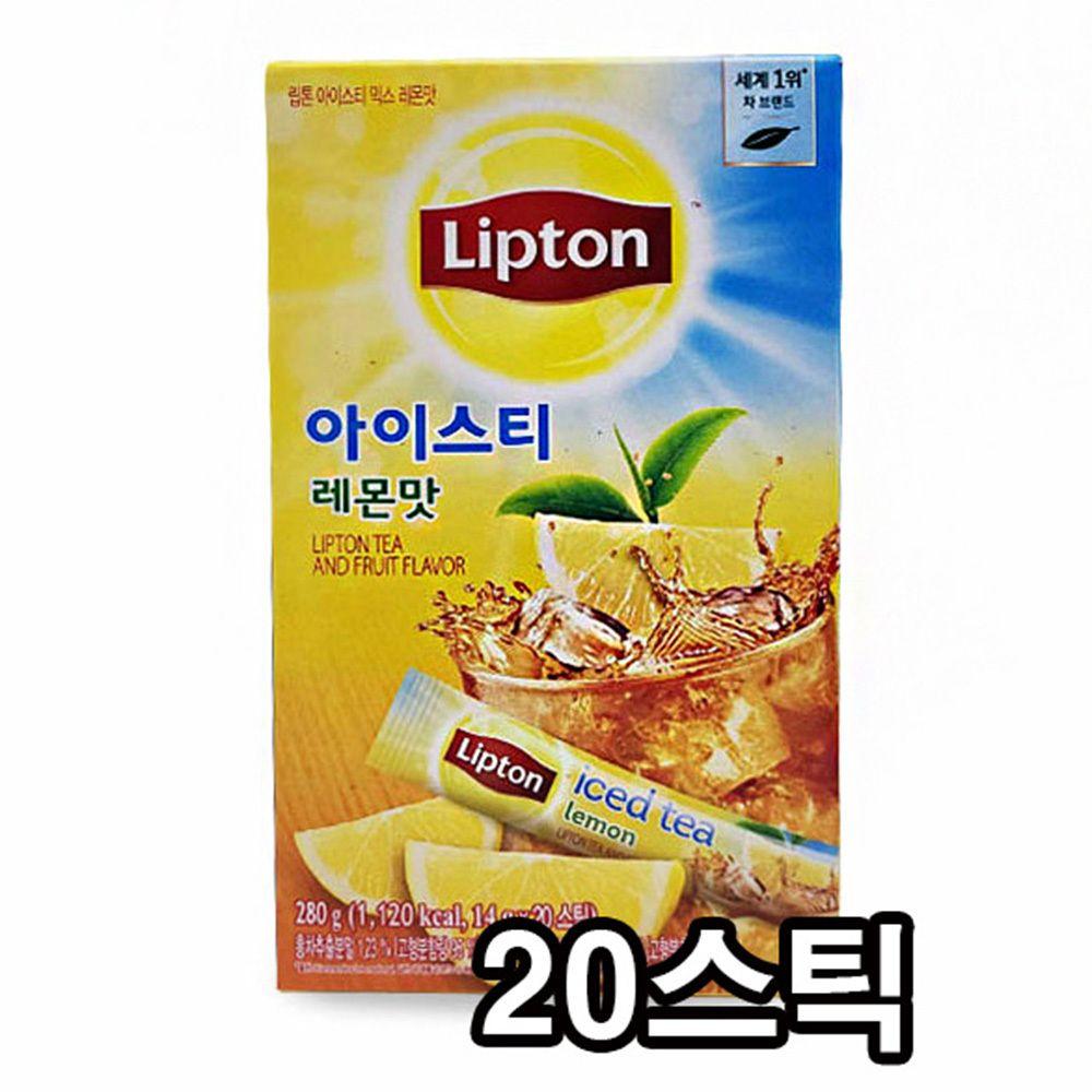 립톤 아이스티 믹스 레몬맛 맛있는 홍차 20스틱
