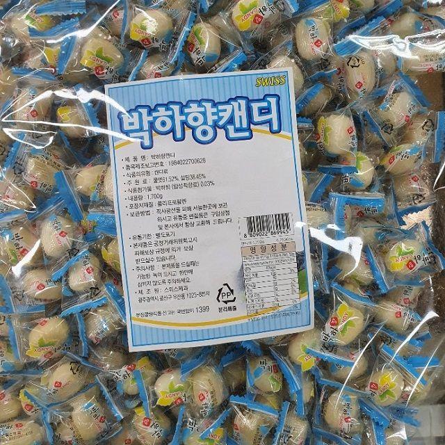 박하향맛 캔디 1.7kg