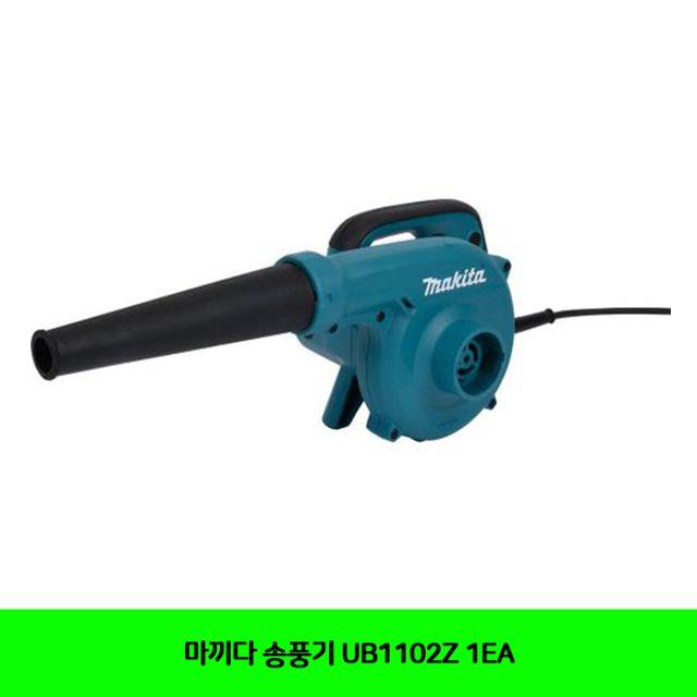 마끼다 송풍기 UB1102Z 1EA