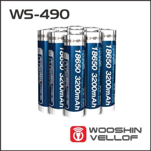 우신벨로프 WS-490 3200밀리암페아18650충전 배터리