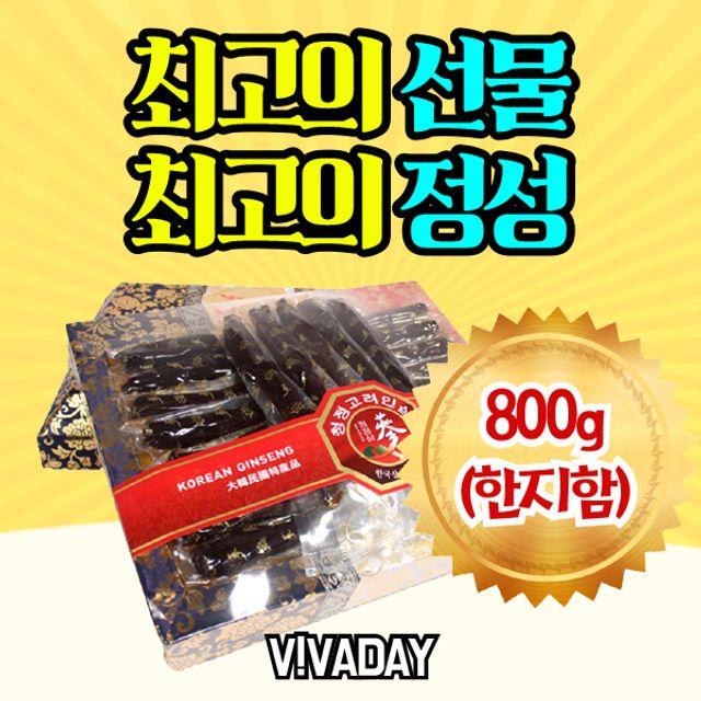 고려홍삼진과 800g (한지함)
