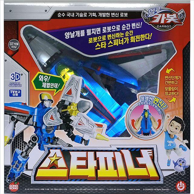 헬로카봇,변신로봇,스타피너,전투기로봇,헬로카봇로봇,어린이장난감,어린이선물