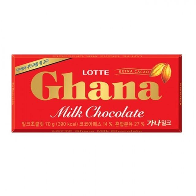 가나 초콜렛 밀크 70g 40개 간식 초코과자 롯데제과