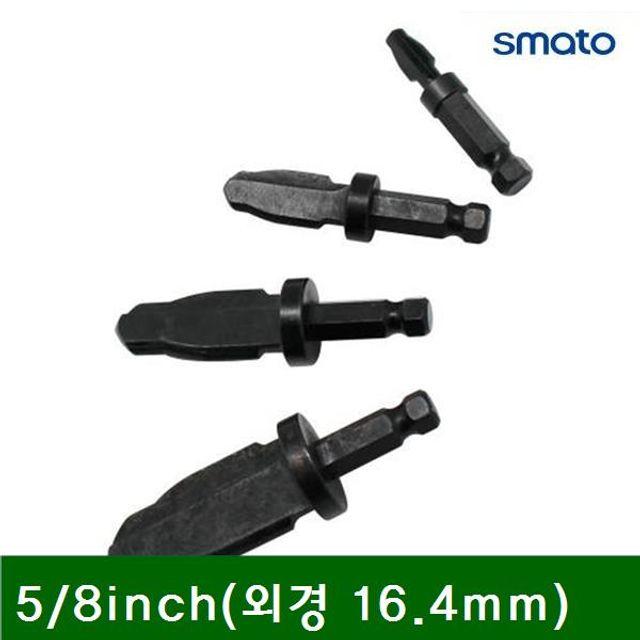 동파이프 확관기 5_8In.ch(외경 16.4mm) 25g (1EA)