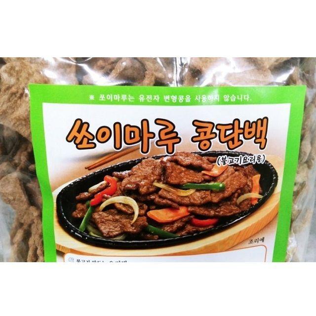 채식콩고기 말린콩단백(불고기요리용)100g