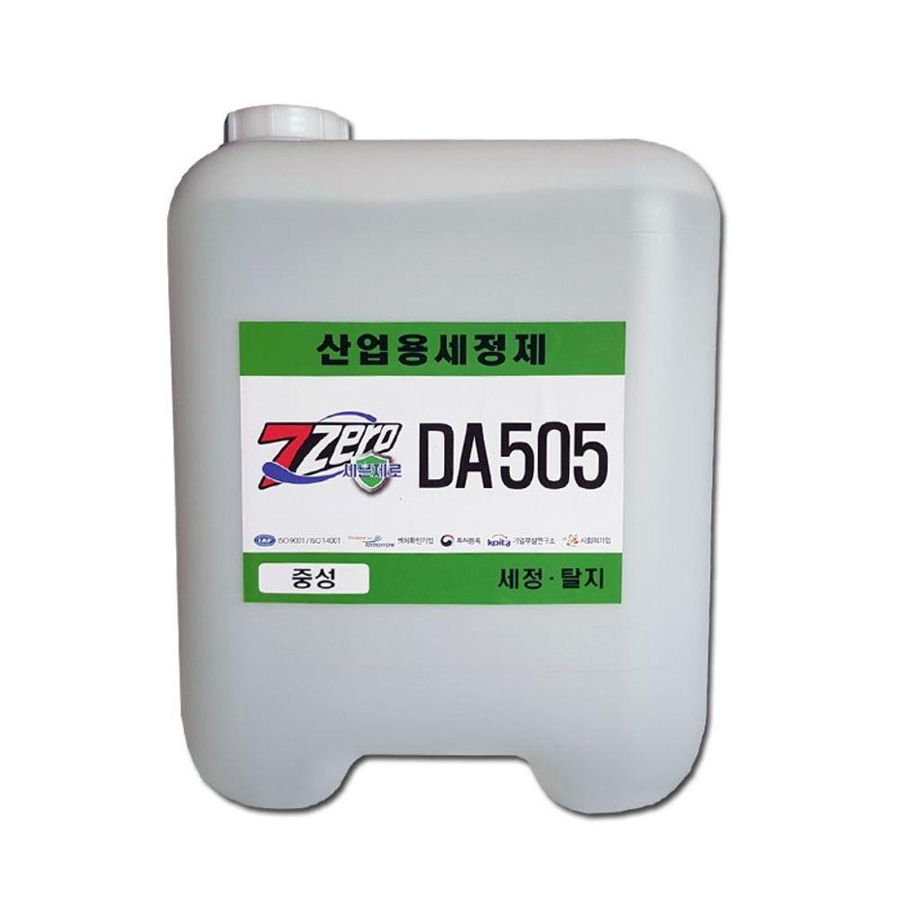 다수리 세븐제로 초음파용 세정제(전금속) DA505