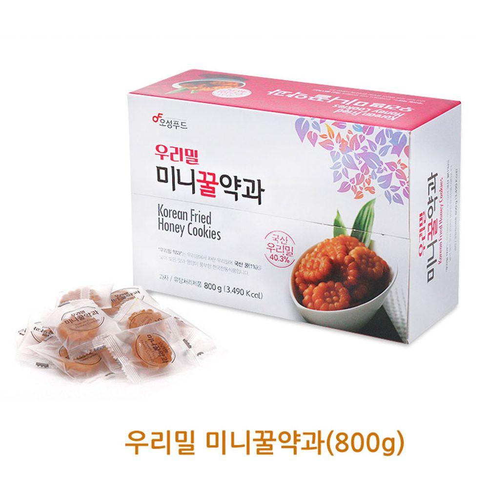 오성푸드 우리밀 미니꿀약과(800g)