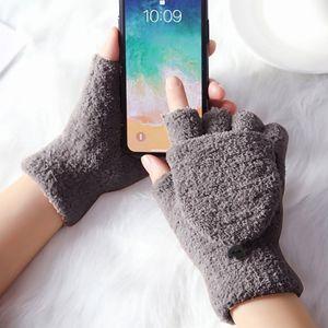 따뜻한  플리스 손가락 벙어리장갑(그레이)