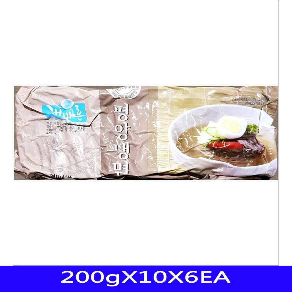 평양 냉면사리 냉동식품 분식재료 현대 200gX10X6EA