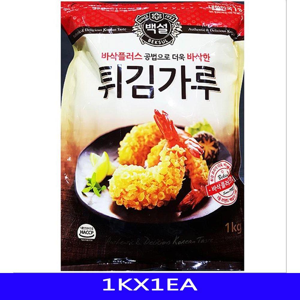 튀김가루 업소용 곡류가공품 백설 1KX1EA