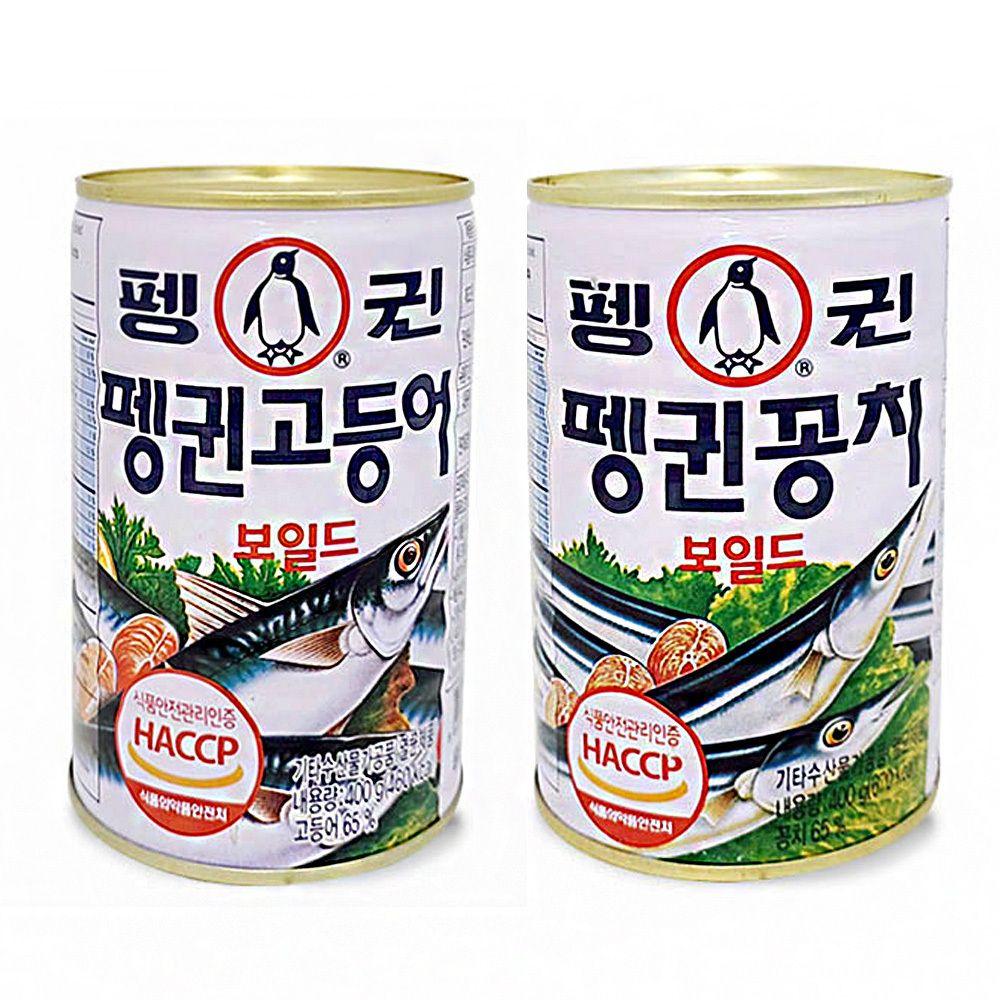 펭귄 고등어 꽁치 통조림 생선 캔
