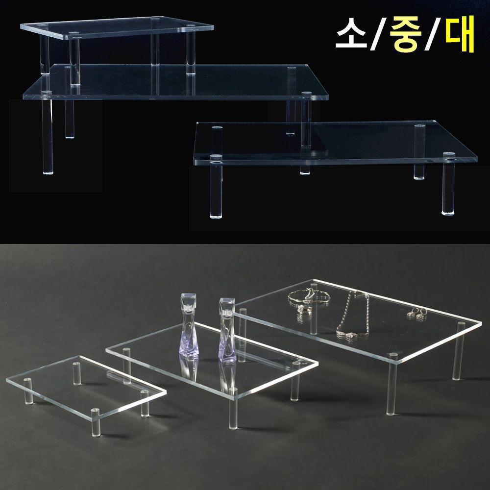 사각 테이블 아크릴 진열대 화장소품 화장품진열대