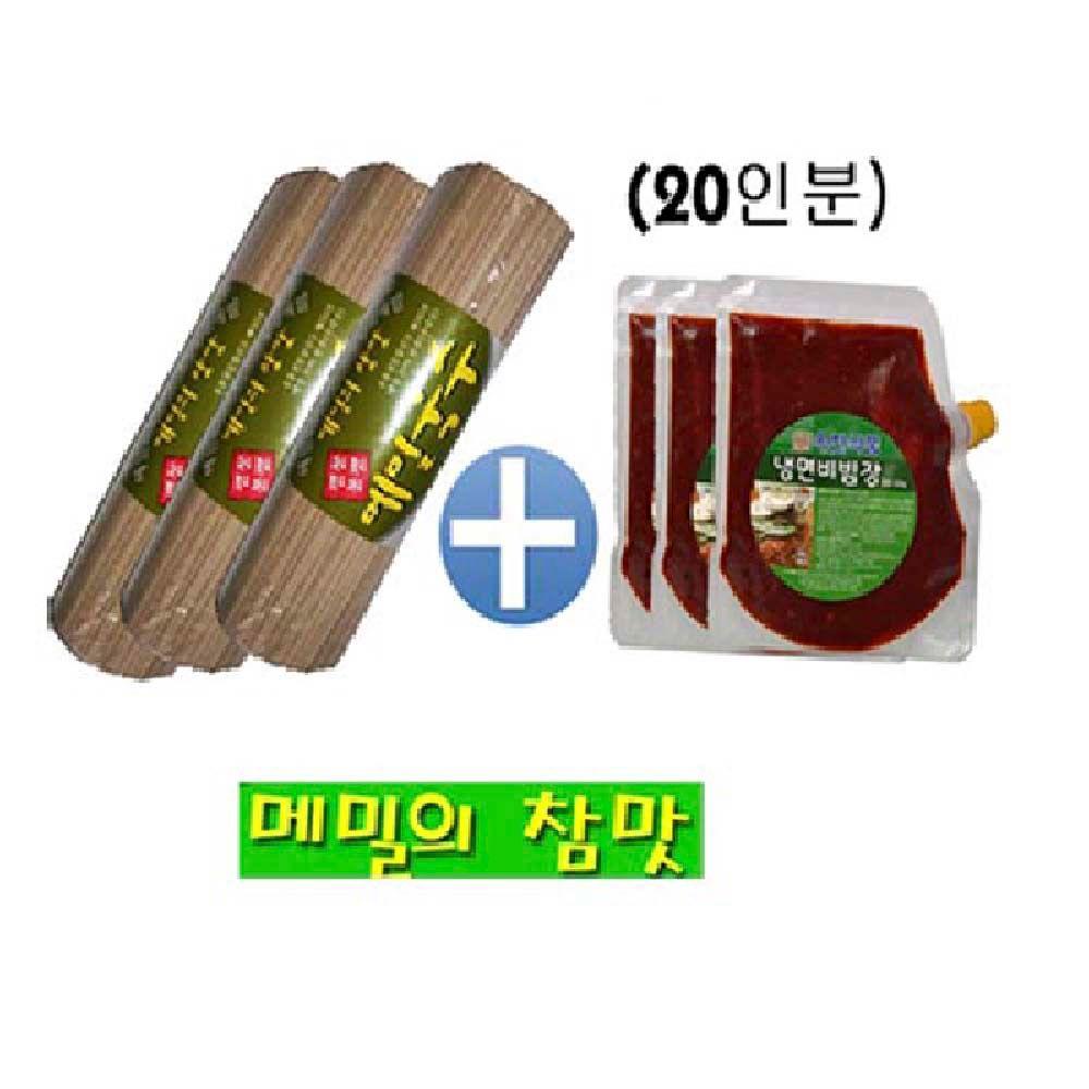 메밀 막국수1kgx3개+비빔장500gx3봉 묶음세트