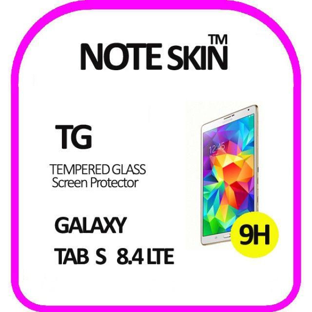 갤럭시탭S 8.4 LTE 강화유리 글라스 액정보호필름