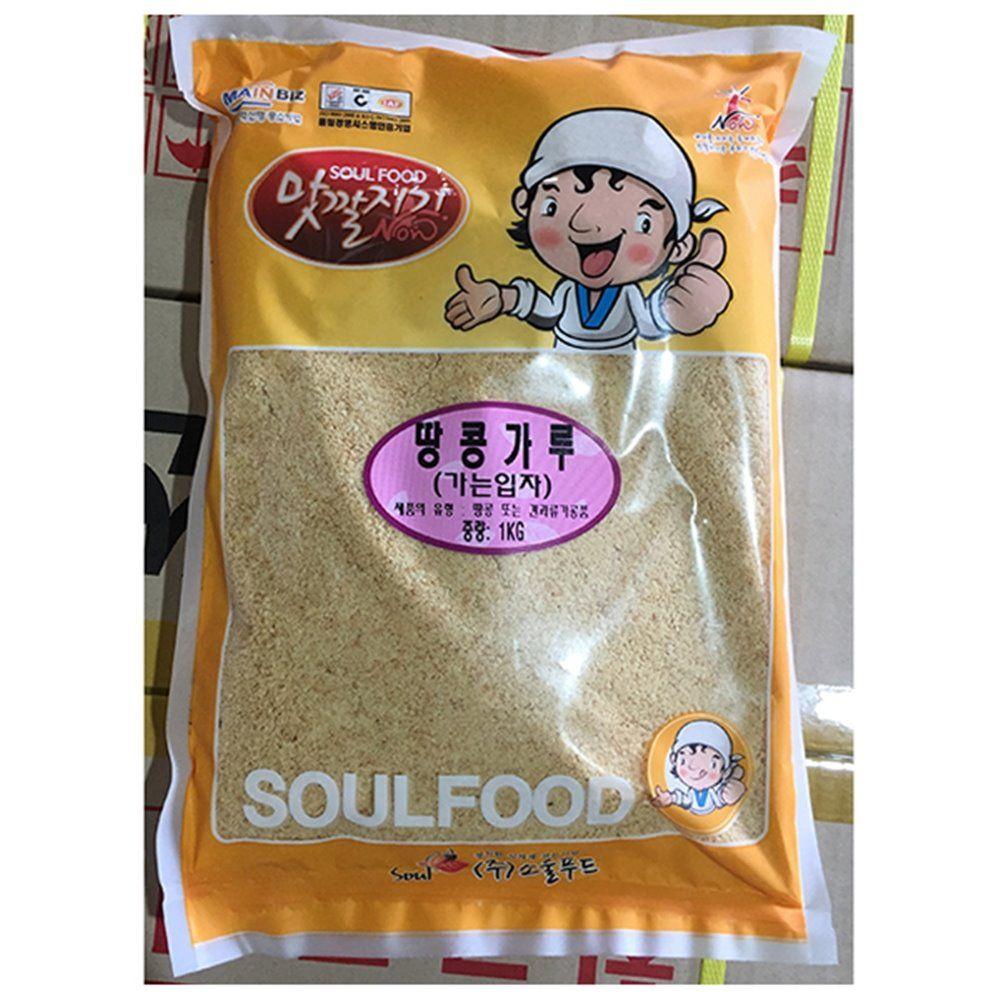 업소용 식당 식자재 제빵 제과 재료 땅콩가루 1kg