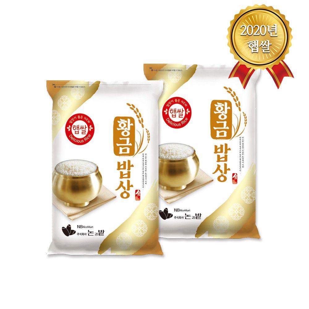 황금밥상 4Kg+4kg(총2포)
