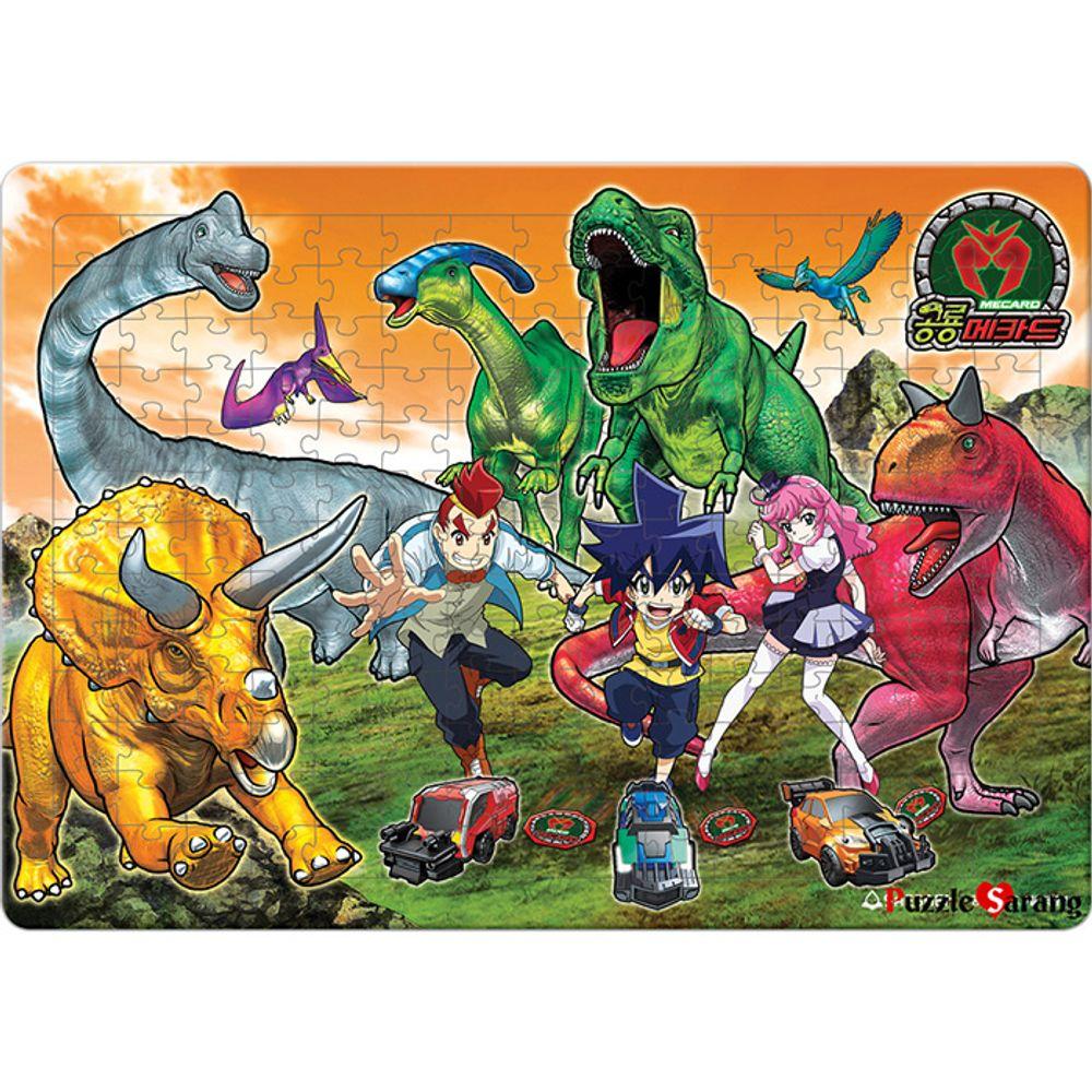 195조각 판퍼즐 - 공룡메카드