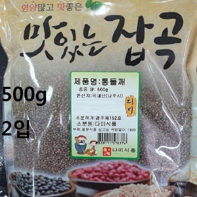 맛과영양 잡곡 전라도나주 통들깨 1kg