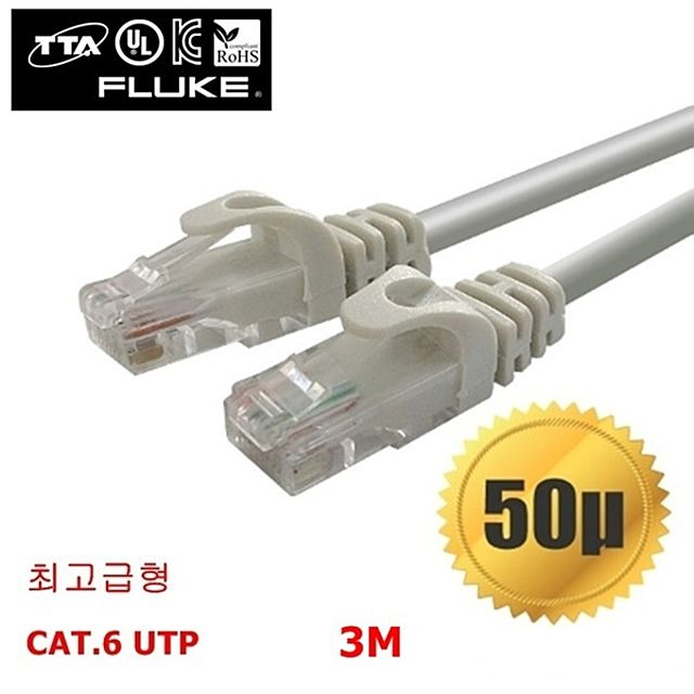 (NTS) 고급형CAT.6 UTP 기가비트 단선 랜케이블(그레이)-3M (WH2990)