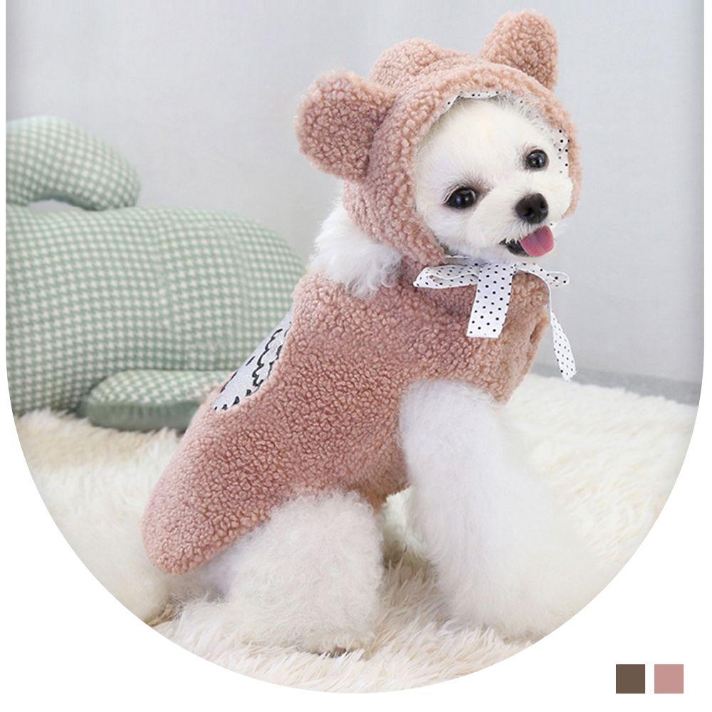 키밍 애완용품 강아지 후드티 조끼 애견의류 티셔츠