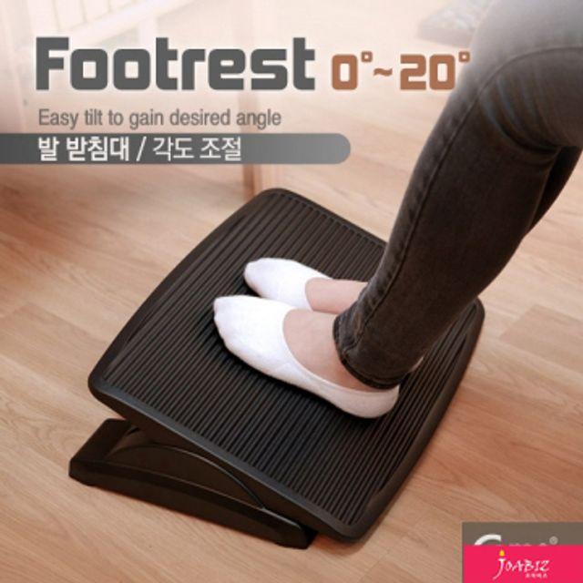 BSC Coms 발 받침대 FOOT REST 각도조절 컴퓨터용품