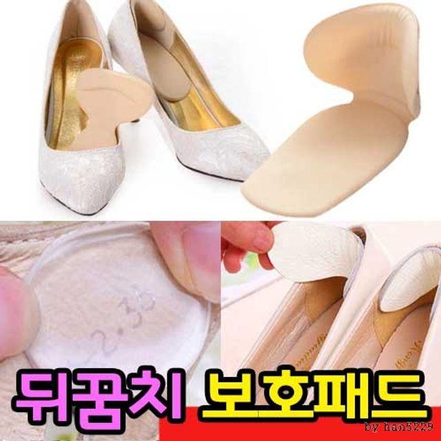 GnJ 여성발보호패드 하이힐발깔창 실리콘보호패드
