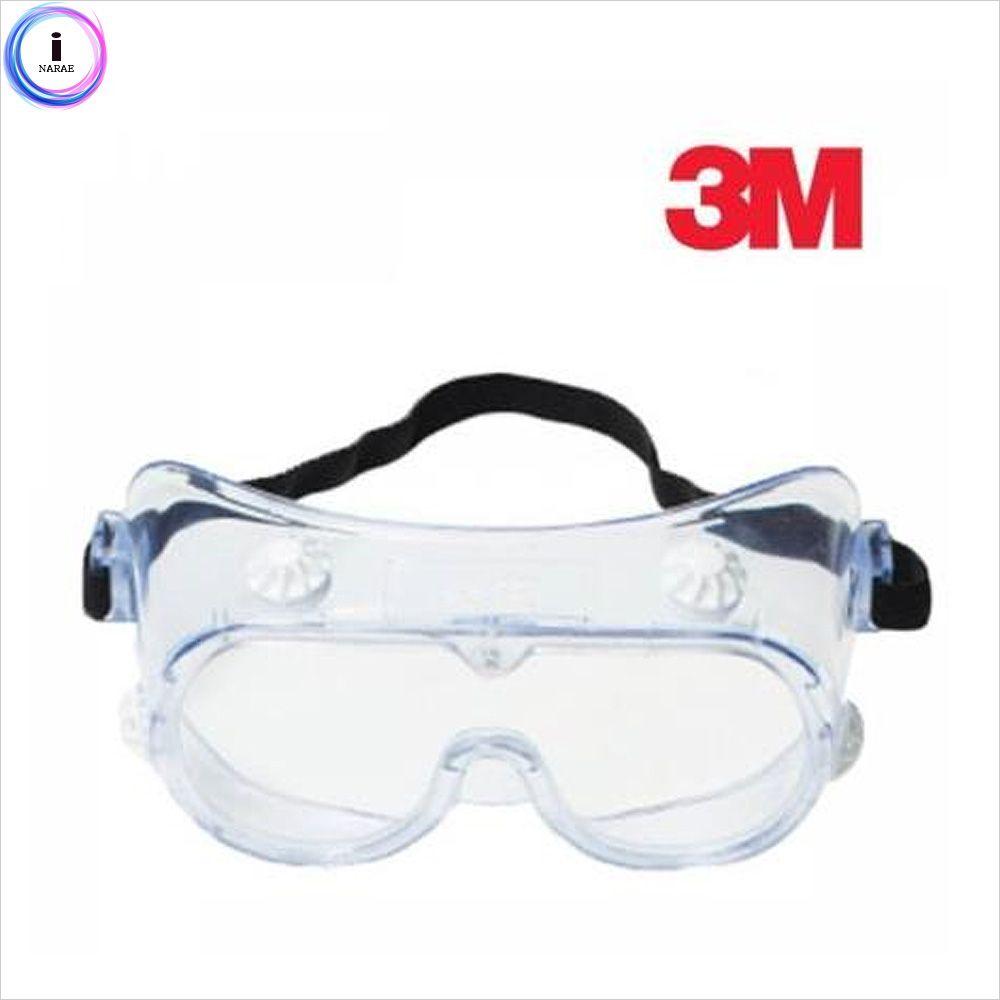 보호안경(고글타입)3M 1개 334AF 투명안티포그 눈보호
