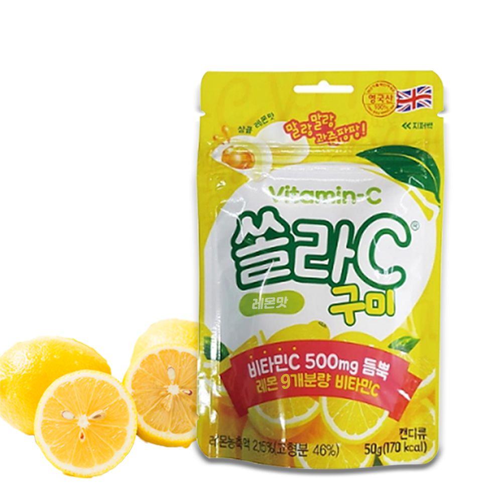 쏠라C 구미 레몬맛 1팩