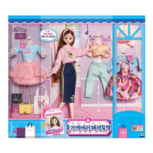 미미 열일곱미미 옷가게에서 패션모델(04096)