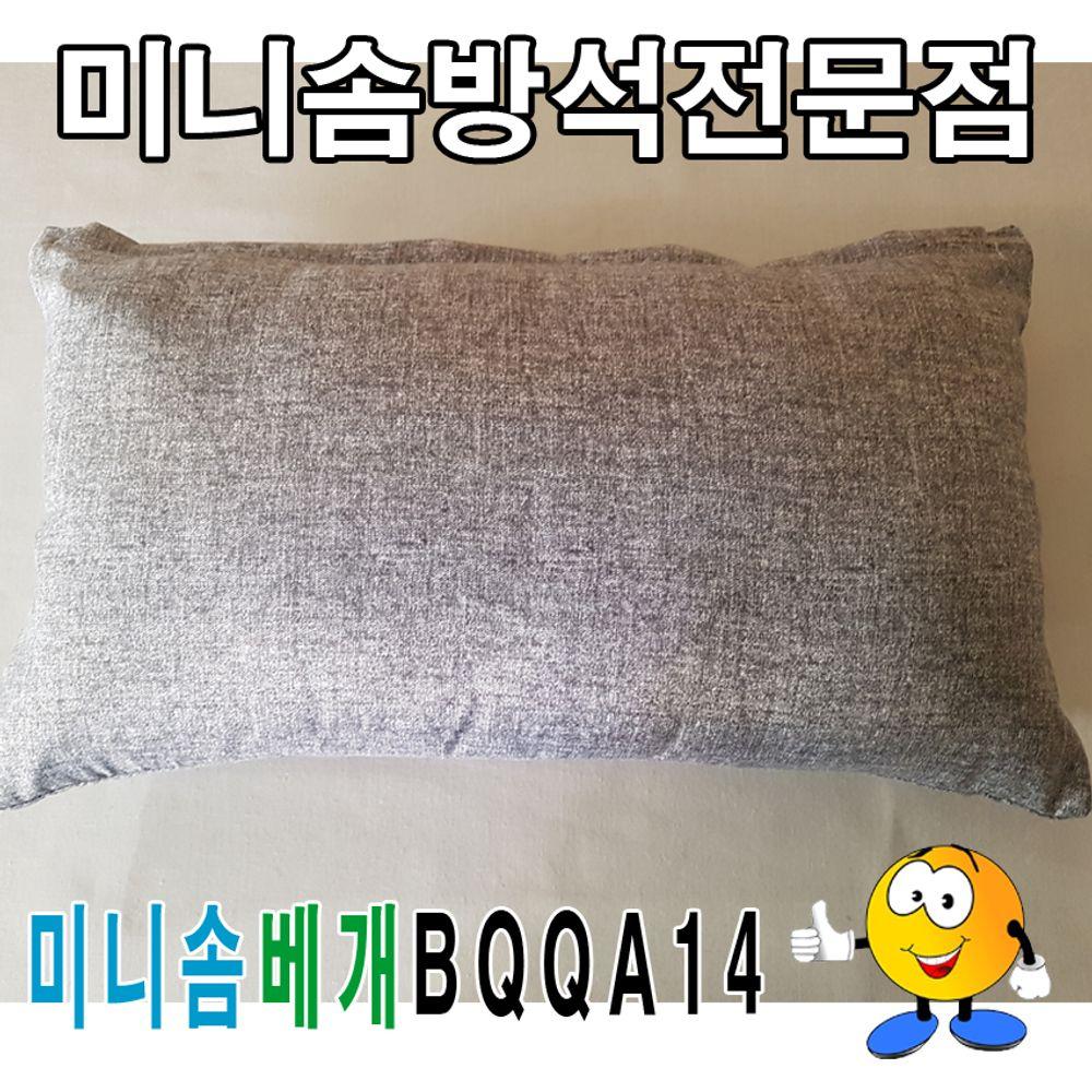 미니솜베개BQQA14솜베개미니솜베개베개40cmX25cm