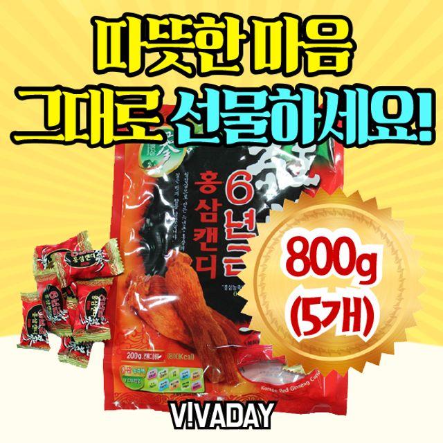 6년근 홍삼캔디 800g (5개)