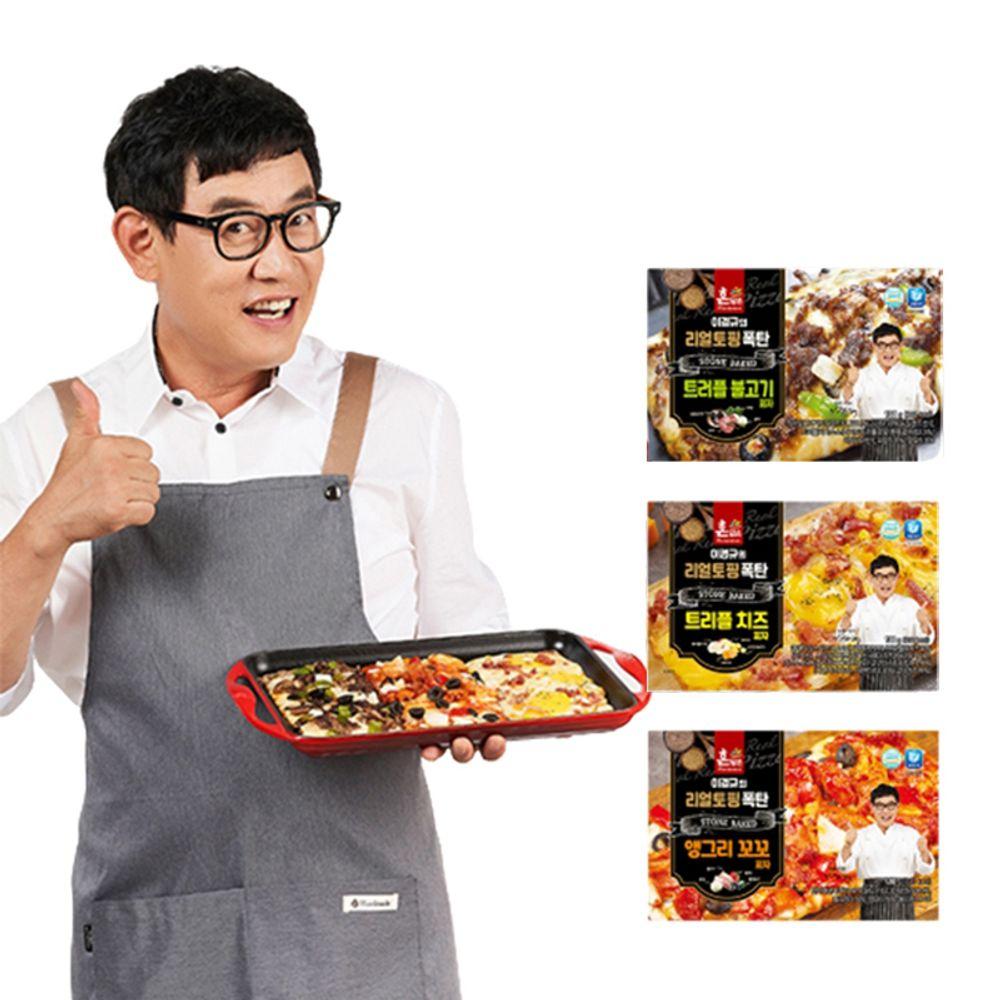 이경규 리얼 토핑 폭탄 미니 사각 피자 3종 골라담기