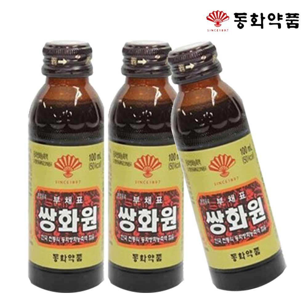 쌍화원 100ml x 100병 건강음료 자양강장 비타민