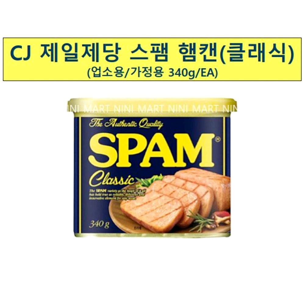 스팸 클래식 340g x20개 통조림 업소 부대찌개 식당
