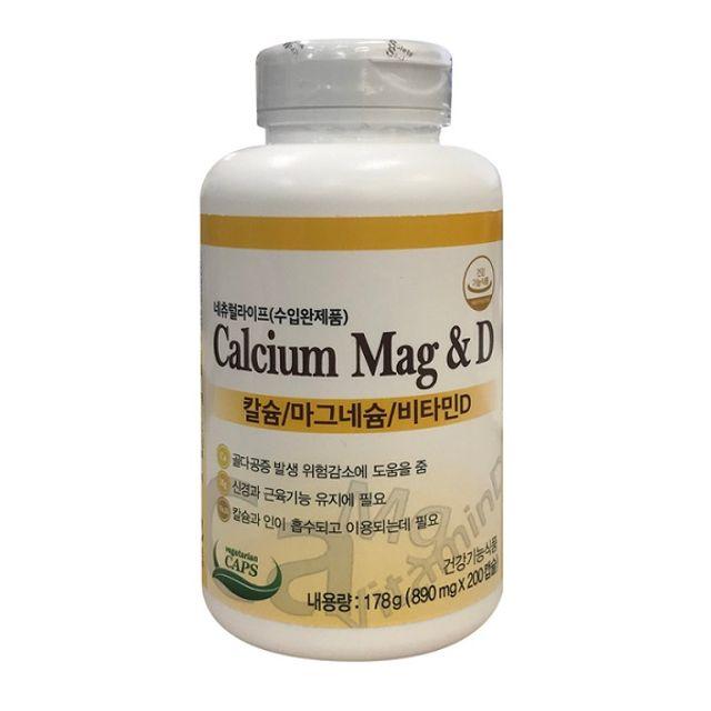 네츄럴라이프 칼슘 마그네슘 비타민D 890mg x 200캡슐