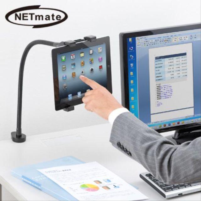 넷메이드 스탠드형 태블릿PC 거치대 아이패드/갤럭시탭 완벽지원