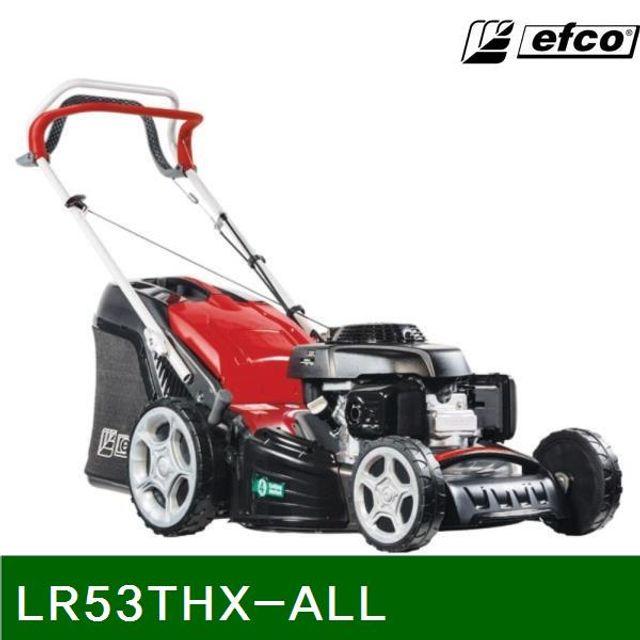 잔디깍기(자주식 엔진) LR53THX-ALL HONDA GCV160 (1EA)