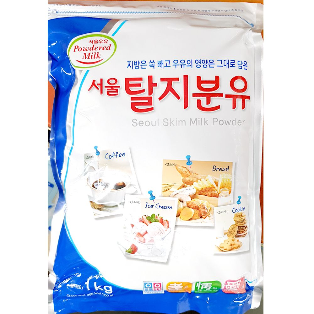 업소용 식당 식자재 재료 서울우유 탈지분유 1kg X10