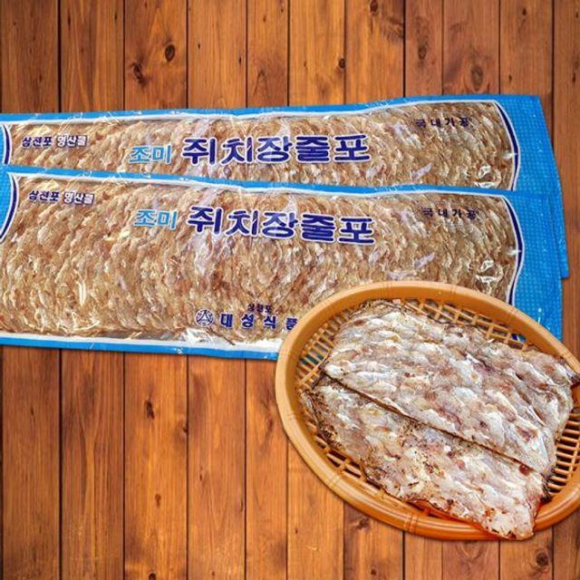 삼천포 쥐치장줄포 명절업소튀김 쥐포(250g) 2세트
