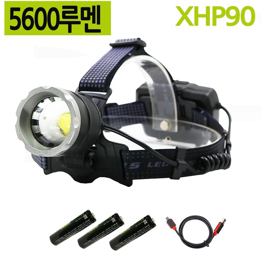 XHP90칩 LED 충전식 랜턴 5600루멘 해루질 헤드랜턴