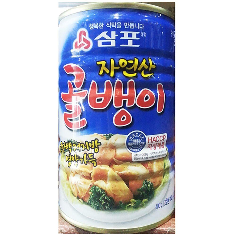 업소용 식당 식자재 자연산 골뱅이캔 삼포400g X24