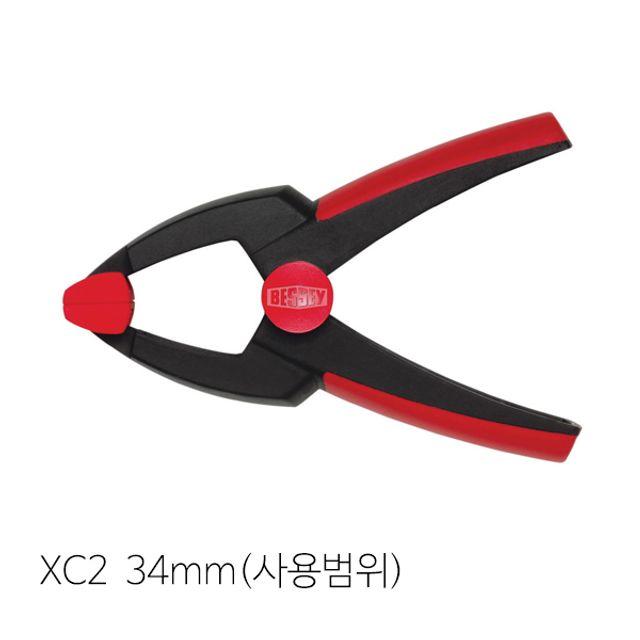 클램프 목공클램프 홀딩클램프 스프링 XC2 34mm